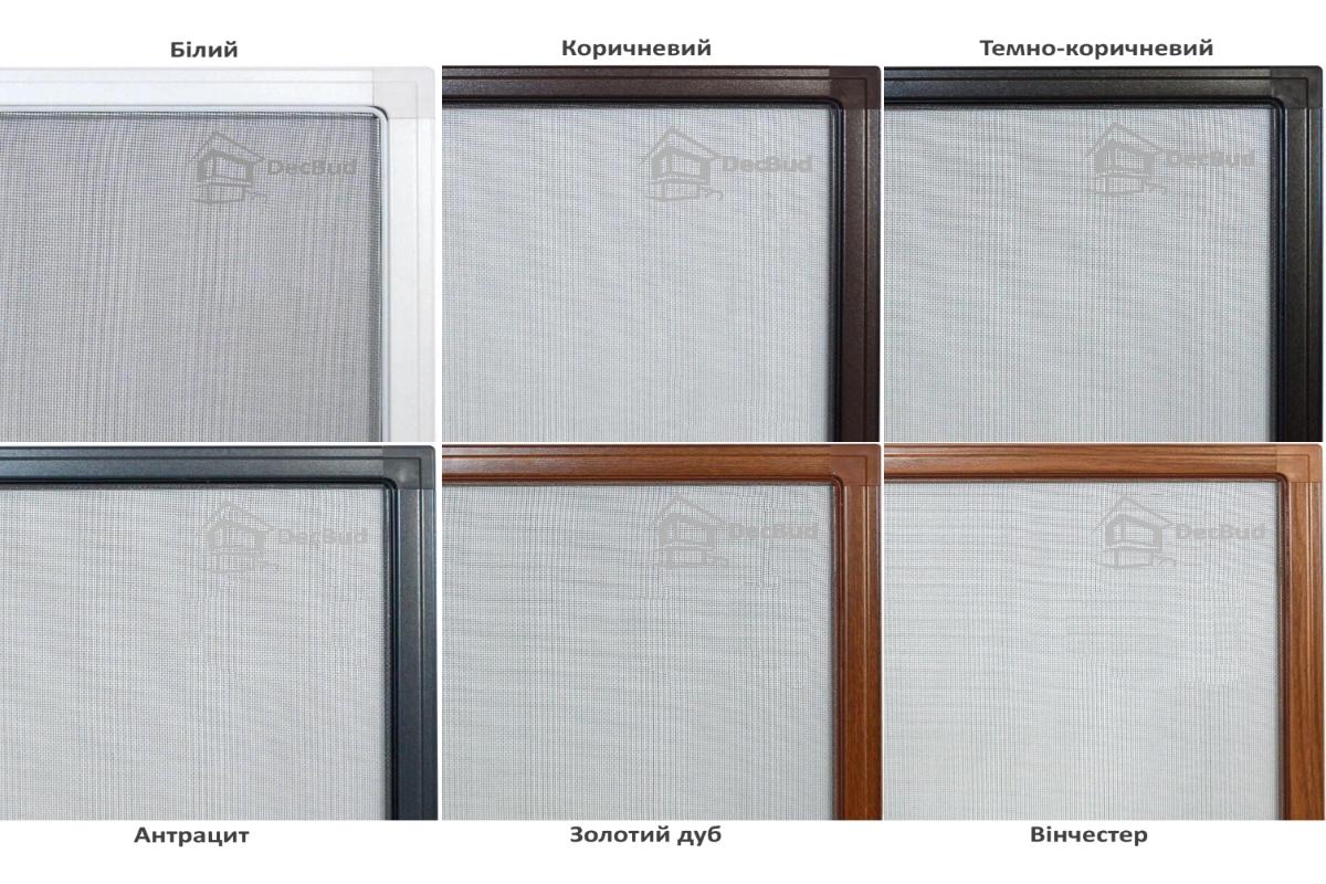 Кольорова гама віконних москитних сіток